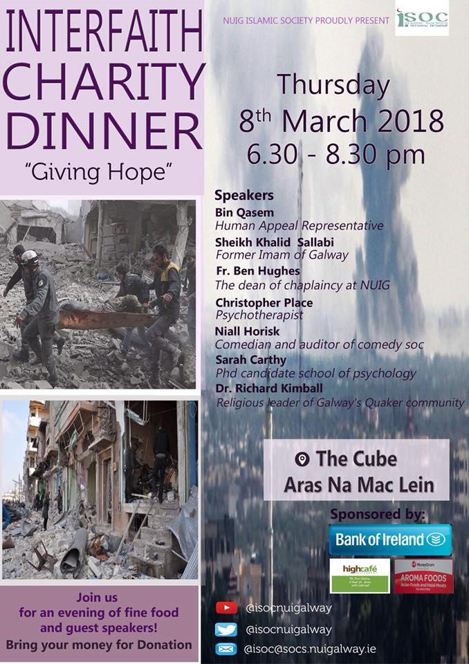 interfaith charity dinner