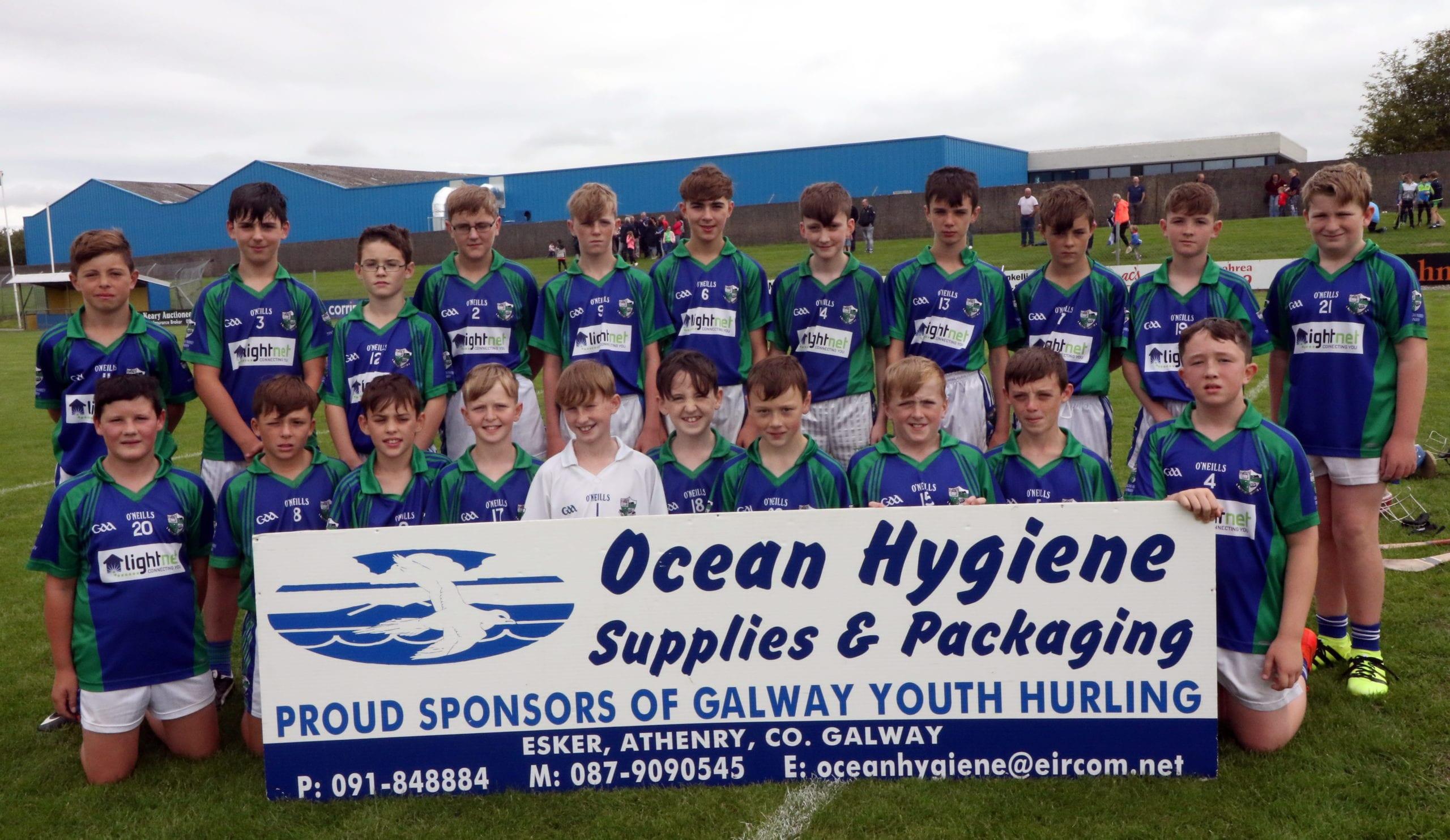 Tynagh Abbey Duniry under 13 hurling