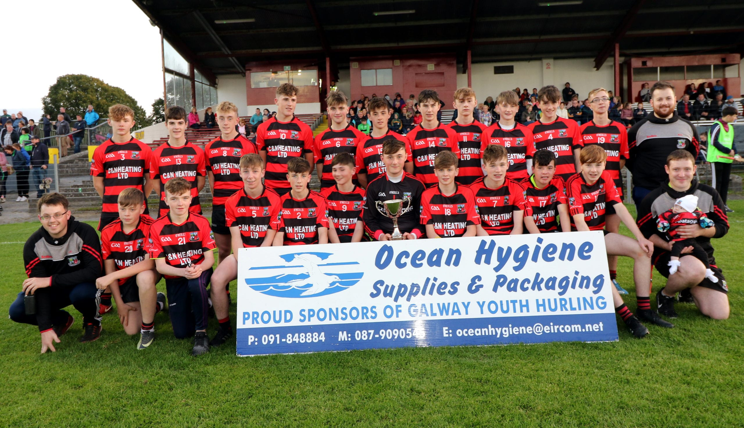 Cappataggle under 16 Hurling