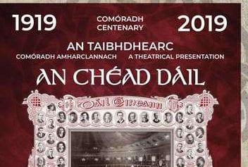 Comóradh an Chéad Dáil