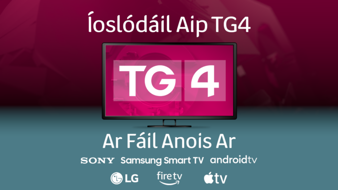 galway daily news tg4 new app smart tv