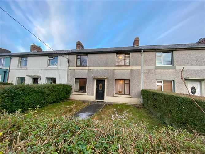 Galway Daily property Terraced house comes with large back garden in City Centre