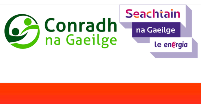 galway daily news seachtain na gaeilge programme nui galway students union